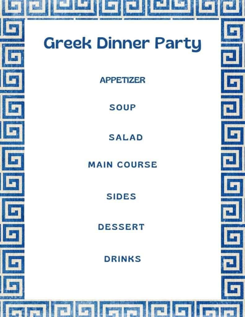 greek dinner party menu